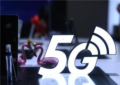 世界5G大会:5G设备受关注