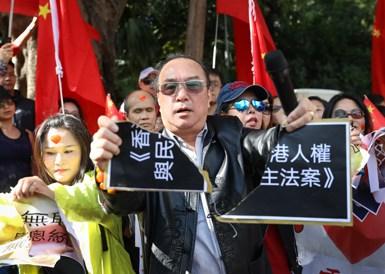 香港市民抗议美国粗暴干预中国内政