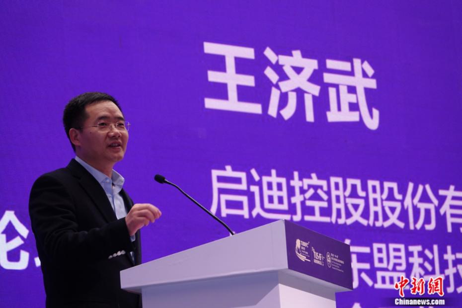 王济武:世界经济对科技创新需求更迫切
