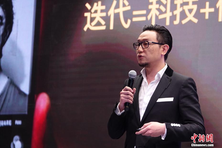 上海文广演艺(集团)有限公司总裁马晨骋在启迪论道开讲