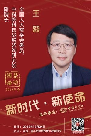 王毅:要在经济发展和环境保护间实现双赢