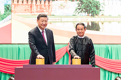 习近平出席中缅建交70周年系列庆祝活动