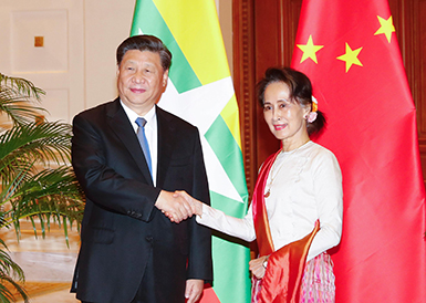 习大大同缅甸国务资政昂山素季会谈