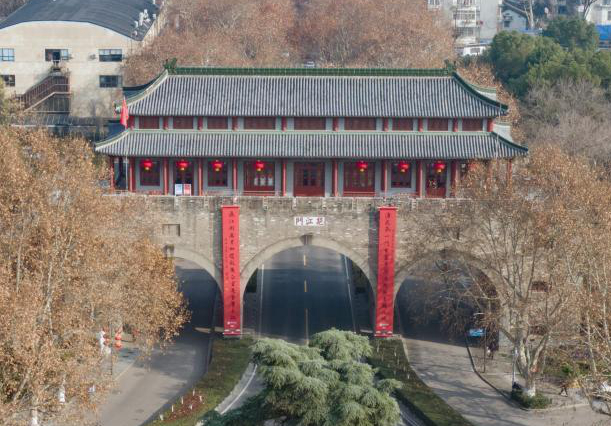 南京明城墙城门挂起巨幅春联