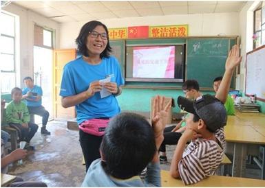 中国三星教育扶贫 让公益的底色更鲜亮