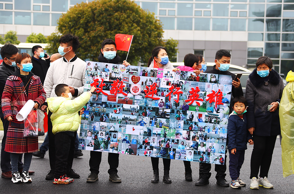 江西支援湖北医疗队277名队员凯旋返赣 家属夹道迎接