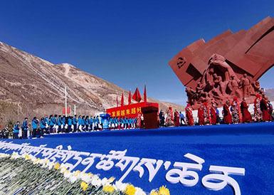 青海举行玉树抗震救灾十周年纪念大会