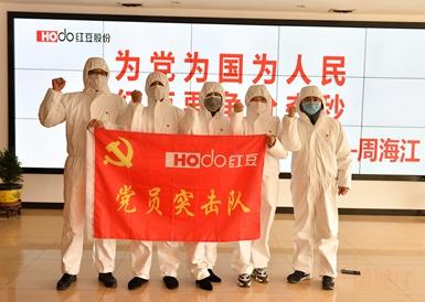 """红豆集团:用品质捍卫中国制造业""""金字招牌"""""""