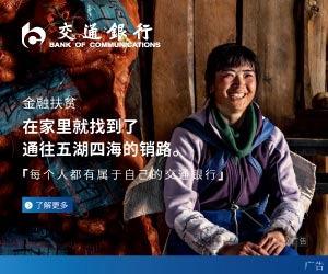 http://www.weixinrensheng.com/yangshengtang/1992299.html