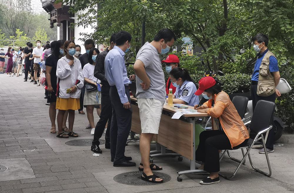 """中福在线,中福在线app西城广外街道天陶红莲菜市场周边7社区""""解封"""""""