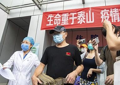 中福在线,中福在线app新发地相关新冠肺炎首例患者出院