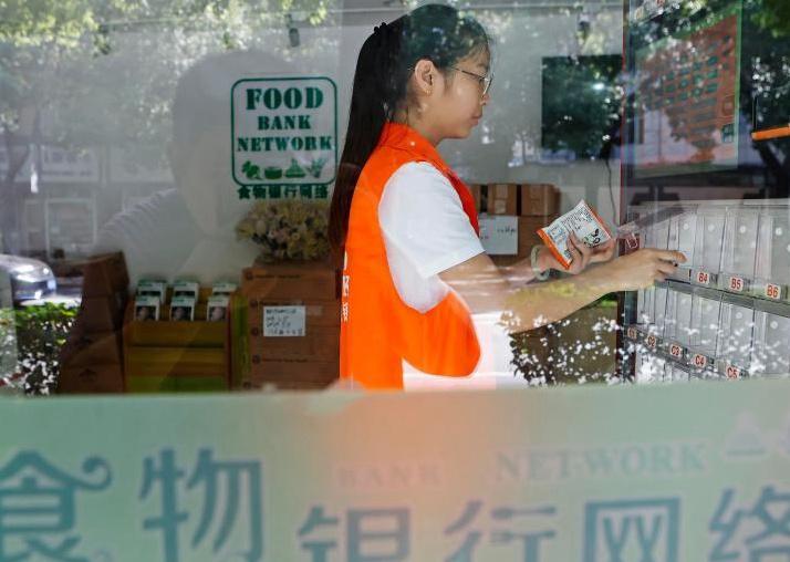 上海民众在食物银行领取超市余量食物