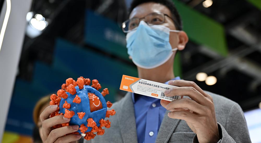 新型冠状病毒灭活疫苗亮相服贸会