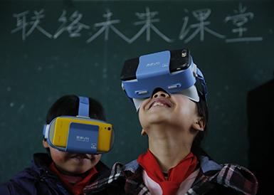 课堂黑科技 学习的全新打开方式