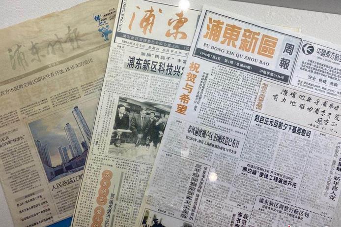 """游浦东开发陈列馆 翻开""""成长纪念册"""""""