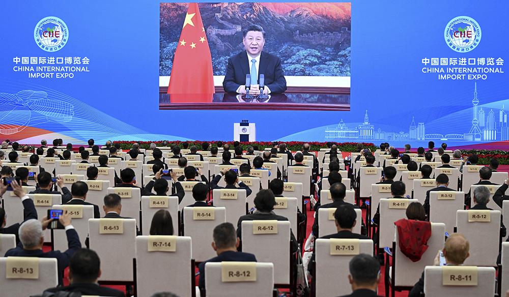 习近平在第三届中国国际进口博览会开幕式上发表主旨演讲
