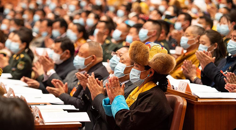 西藏自治区第十一届人民代表大会第四次会议开幕