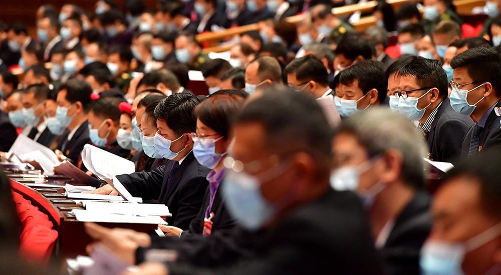福建省十三届人大五次会议开幕