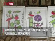 """卖菜大姐手绘""""福""""字蔬菜拼图"""