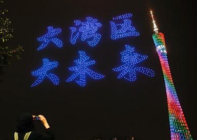 """广州上空无人机描绘""""大湾区 大未来"""""""