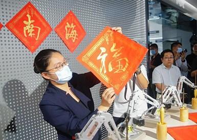 """图说广东佛山现代工业的""""利""""与""""丽"""""""
