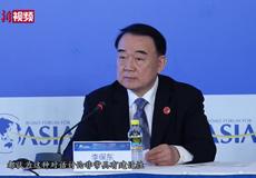 博鳌亚洲论坛2021年年会闭幕