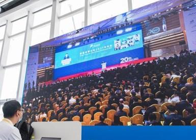博鳌亚洲论坛2021年年会开幕