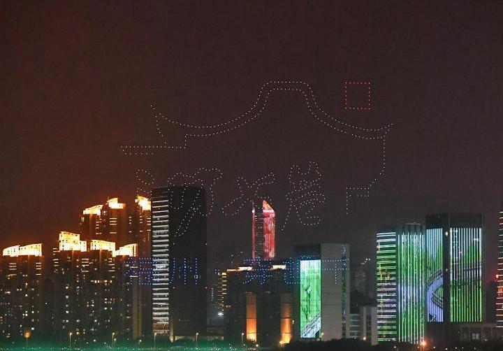 1500架无人机点亮福州夜空 迎数字中国建设峰会