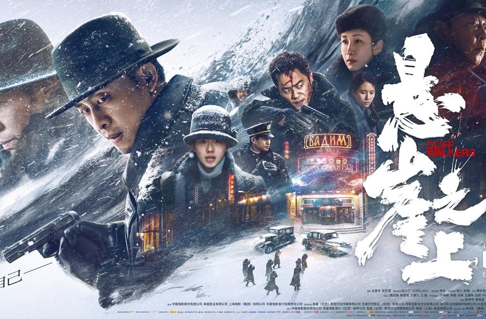 《悬崖之上》首映获赞引发高期待