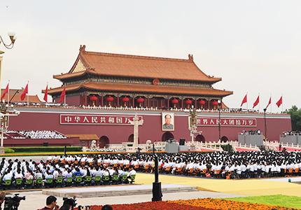 庆祝中国共产党成立100周年大会精彩瞬间