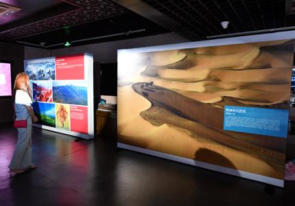 中国世界遗产地摄影大展在福州开展