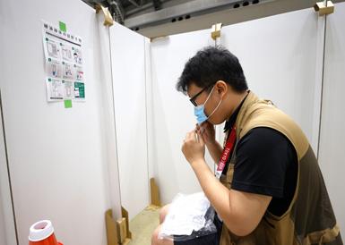 东京奥运会新闻中心疫情防控措施