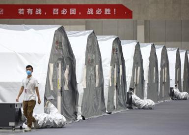 """南京搭建8000平方米""""火眼""""实验室"""