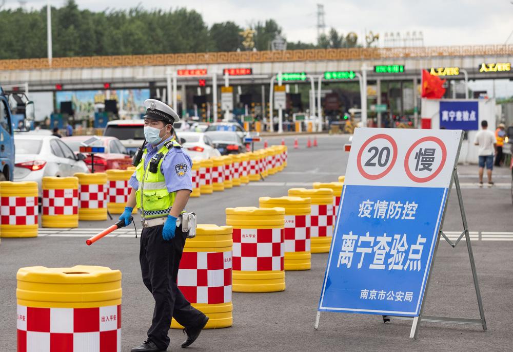 南京:出城驾乘人员须提供48小时内核酸阴性证明