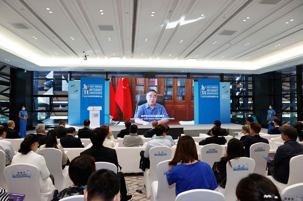 2021年世界互联网大会乌镇峰会——全球抗疫与国际传播论坛举行