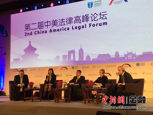 发改委官员:中国反垄断调查程序从立案到结案过程完整
