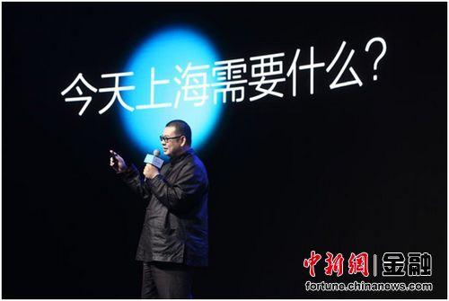 上海信息服务协会陆雷:携手蚂蚁金服让老百姓少跑腿