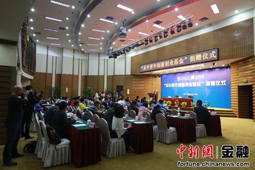 中国农大110华诞禾中控股捐千万设青年创新创业基金