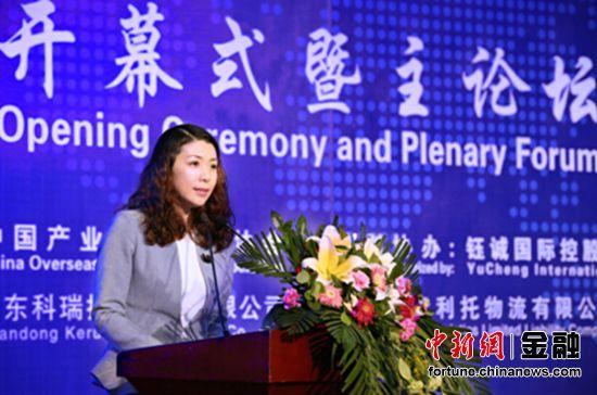钰诚集团董事长张敏受邀出席第七届外洽会并发表演讲