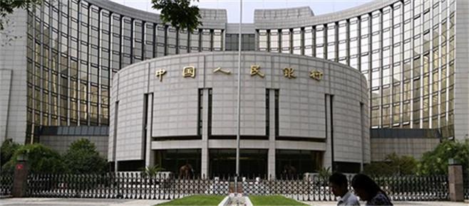 中国会否降低存款基准利率?央行:要充分评估