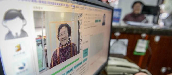 楼继伟:计算养老金缺口需要推出国家精算报告