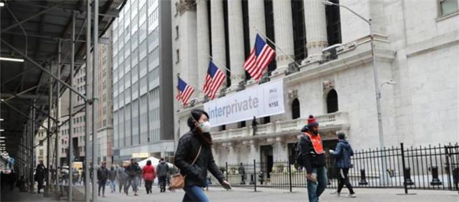 财经观察:企业债务风险或加剧美国金融市场动荡