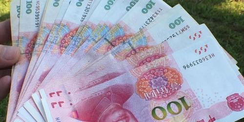 中国互联网金融协会:不得开展高息现金贷等违规活动