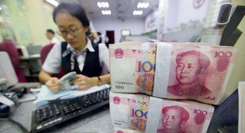 人民币对美元汇率中间价报6.6850元 上调251个基点