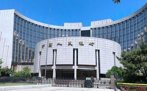 第三季度央行报告:货币政策稳健主基调未变