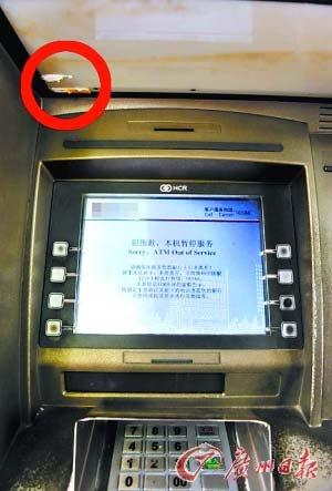 街头ATM机被操作a文件文件卡未离身钱被取(图怎样解压缩装置加装步骤图片