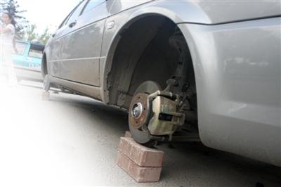 车轮胎被盗_车轮胎被偷