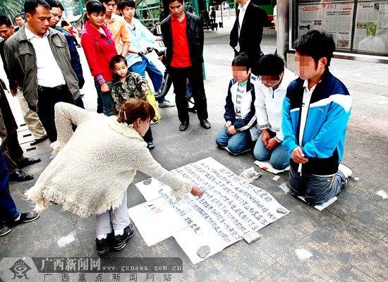 Image result for 下跪的大學生