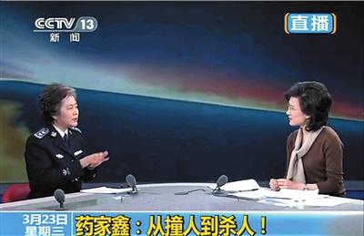 都市兵役人口不累加-3月23日,做客央视《新闻1+1》栏目分析药家鑫案时,中国公安大学