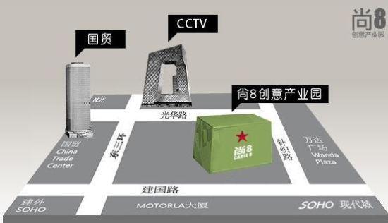 北京CBD商圈强拆事件4人受伤 警方介入调查